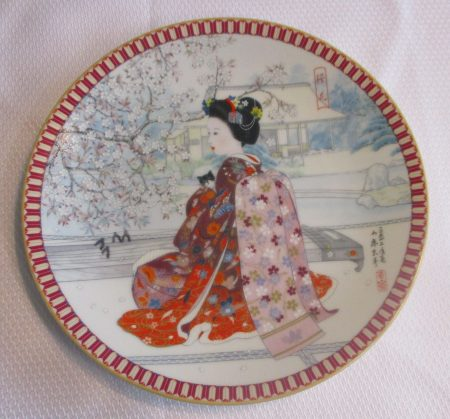 cherry flowers collector plate