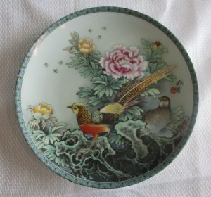 gift of beauty collector plate