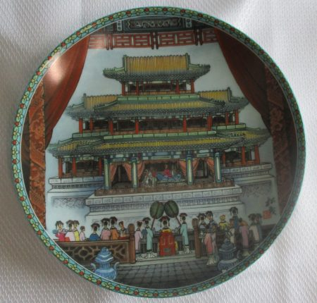 GREAT STAGE COLLECTOR PLATE