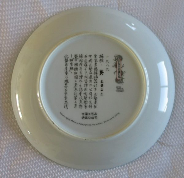 hall dispels clouds plate back