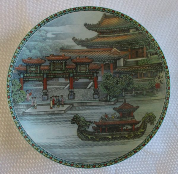 hall dispels clouds collector plate