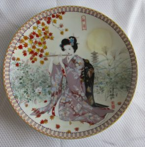 HARVEST MOON COLLECTOR PLATE