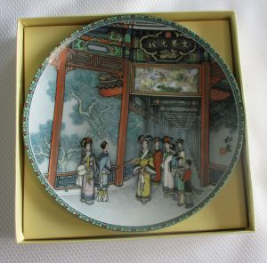 Plate by Zhang Song Mao